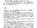 小野ウォークラリー中止のお知らせ